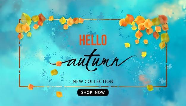 Осенняя распродажа дизайн баннера с листьями