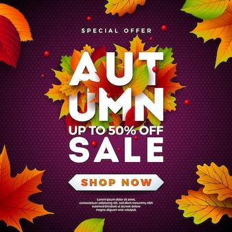떨어지는 나뭇잎과 보라색 배경에 글자 가을 판매 디자인.