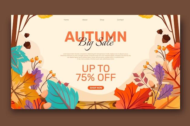 Осенняя распродажа подробный шаблон целевой страницы с фото