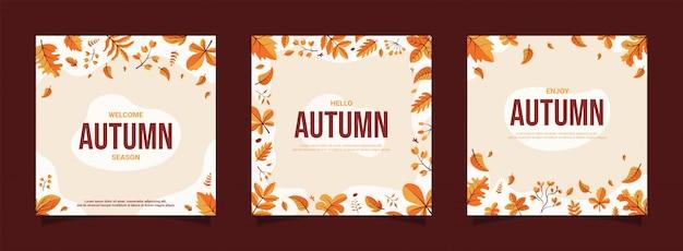 Осенняя распродажа скидка баннеры плоский дизайн. осенний фон баннер флаер шаблон