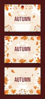 Осенняя распродажа скидка баннеры плоский дизайн.
