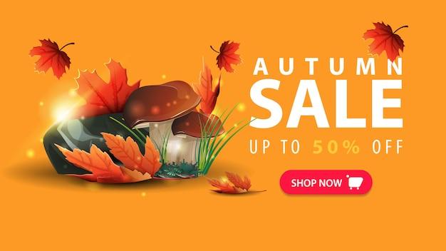 Autumn sale, discount orange web banner in minimalist style with mushrooms