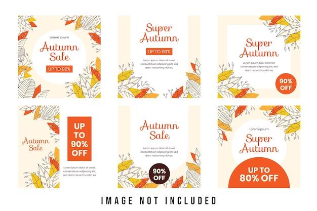 가을 판매 할인 소셜 미디어 게시물 템플릿