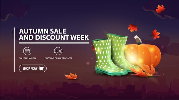 Autumn sale and discount week, discount banner with city, rubber boots and pumpkin