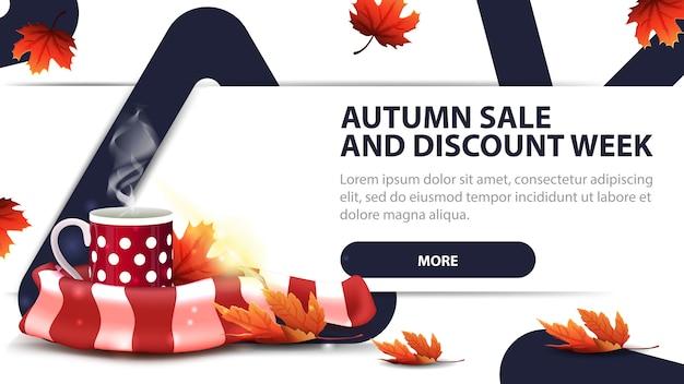 Autumn sale and discounts week, modern discount banner