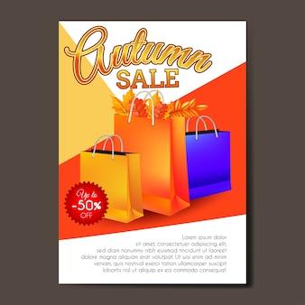 Осенний рекламный проспект с сумкой для покупок