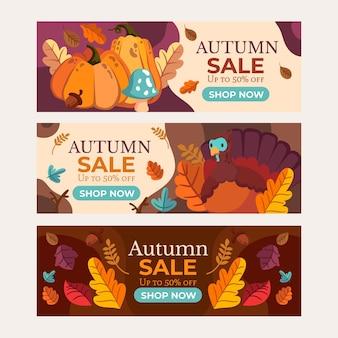 가을 판매 가로 배너 세트