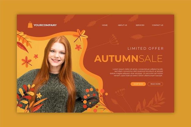 写真付き秋のセールランディングページテンプレート