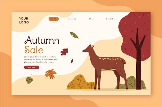 가을 판매 방문 페이지 템플릿