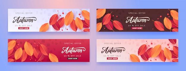 Макет осенней распродажи украсить листьями для продажи или промо-плакатом и рамочной листовкой или веб-баннером.