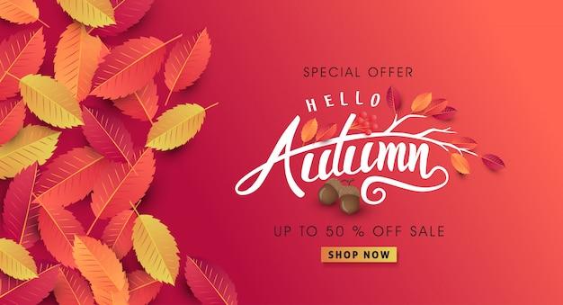 Осенняя распродажа макет украсить листьями для продажи веб-баннера.