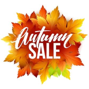 가을 판매 레터링 디자인. 가을 잎. 레이블, 배너 템플릿입니다. 벡터 일러스트 레이 션 eps10