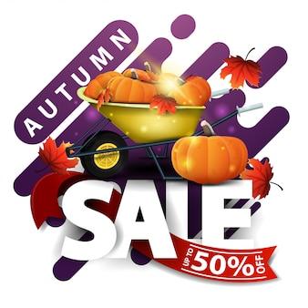 Autumn sale, modern discount banner with garden wheelbarrow