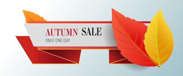 가 판매, 밝은 잎으로 하루 만 글자. 가을 제안 또는 판매 광고