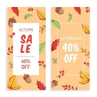 カラフルな紅葉の秋のセールや割引デザインのバナーやポスター