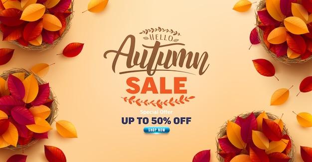 가을 판매 포스터 및 배너 템플릿입니다. 노란색 배경에 가을 화려한 단풍 바구니의 상위 뷰. 인사와 가을 시즌 선물. 가을 또는 가을 개념에 대한 프로모션 템플릿