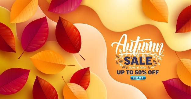 Осенняя распродажа плакат и шаблон баннера с осенними разноцветными листьями на желтом фоне