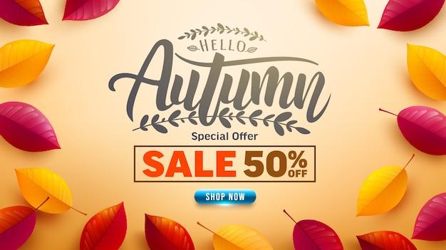 가을 판매 포스터 또는 노란색 배경에 가을 화려한 단풍 배너. 인사말 및 가을 시즌 선물.