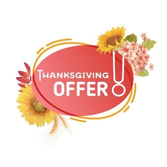 Осенняя распродажа промо-значок, шаблон рекламного баннера на день благодарения, отдельная скидка по продвижению. жидкий пузырь с солнечными цветами, осеннее сезонное предложение, абстрактная реклама, векторная иллюстрация