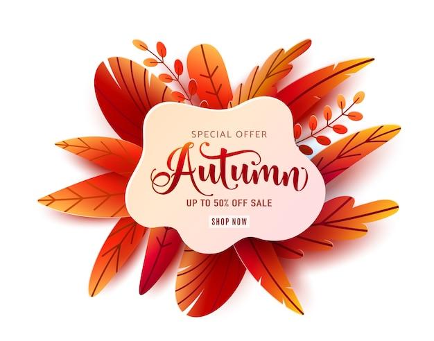 秋のセールラウンドバナー。中央に液体の形とテキストオファーサインと秋の広告円の形。シンプルなフラットペーパーカットスタイルの赤、オレンジの抽象的な葉。