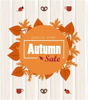Осенняя распродажа плакат сезона с листьями в деревянных фоне.