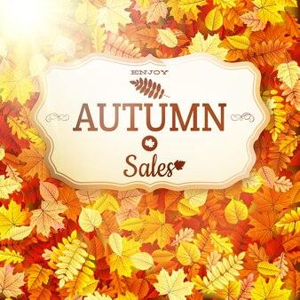 秋のセール看板。