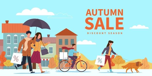 Осенняя распродажа. специальное осеннее предложение, люди с хозяйственными сумками и зонтиками в городе среди желто-оранжевых листьев и луж. сезонная скидка на продвижение, цена падает, рекламный вектор плоский баннер