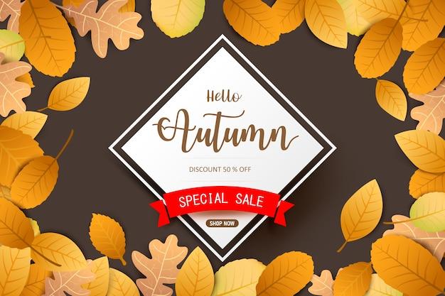 白に落ちる秋のセールタグバナーと秋の乾燥葉