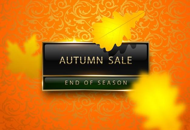 Осенняя распродажа вектор плакат желтые листья золотой текст черная метка золотая рамка оранжевый цветочный узор