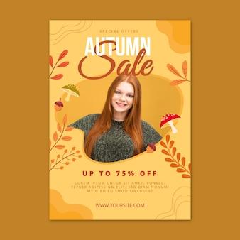 写真付き秋のセール縦型ポスターテンプレート