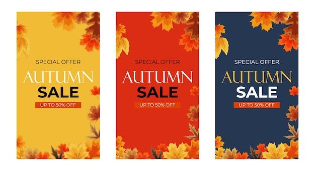 소셜 네트워크에서 낙엽 이야기 포스트가 있는 가을 판매