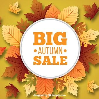 Осенняя распродажа с листьями и теплыми цветами