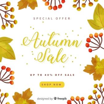 秋の販売背景水彩画デザイン