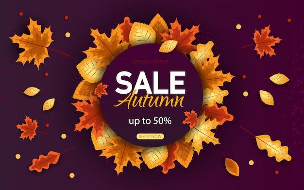 Осенние продажи фон с осенними листьями