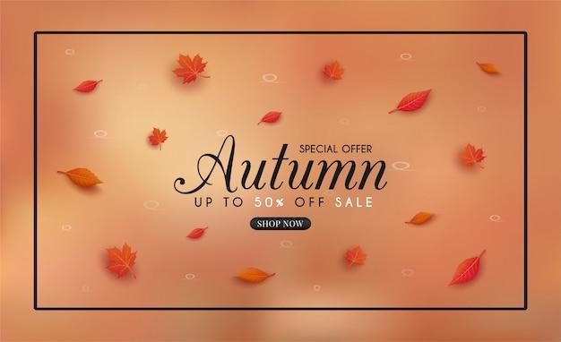 Осенние продажи баннеров с красочными сезонными осенними листьями. и концепция осенней рекламы.