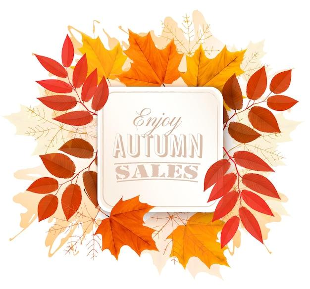 カラフルな葉を持つ秋の販売バナー。ベクター。