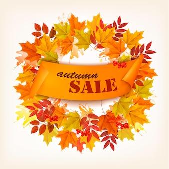 Карточка продаж осени с красочными листьями. вектор.
