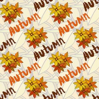 Осенний бесшовные шаблон с надписью. сезонные цветы. векторный фон.