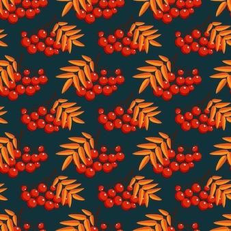 마가목 열매와가 완벽 한 패턴입니다.