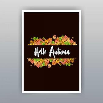 暗い背景ベクトルと秋のシーズンのデザイン