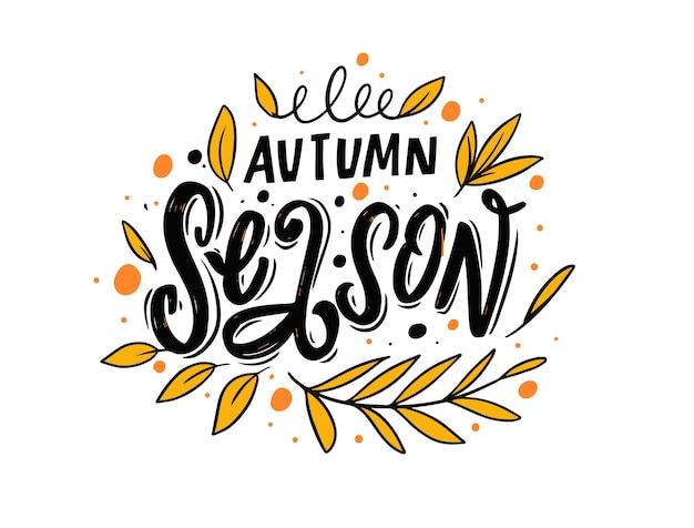 Autumn season hand drawn black color text colorful vector illustration