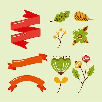 秋のシーズンは9つのアイコンを設定します