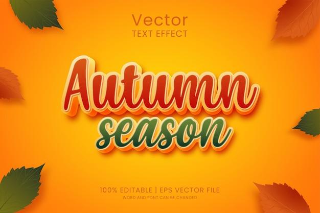 秋の季節のテキスト効果スタイル