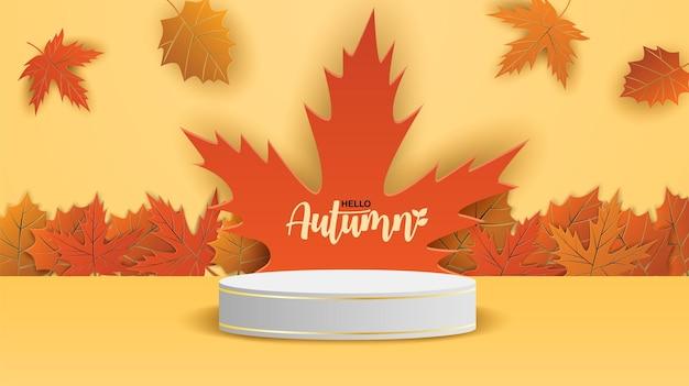 秋のテーマ商品展示表彰台。オレンジ色の背景の葉でデザインします。ペーパーアートスタイル。ベクター。