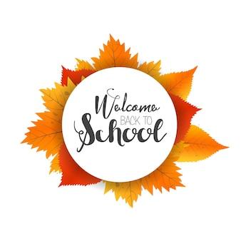 Осенний сезон добро пожаловать в школу. окрашенные надписи рисованной. этикетка и шаблон баннера с желтыми красными листьями.