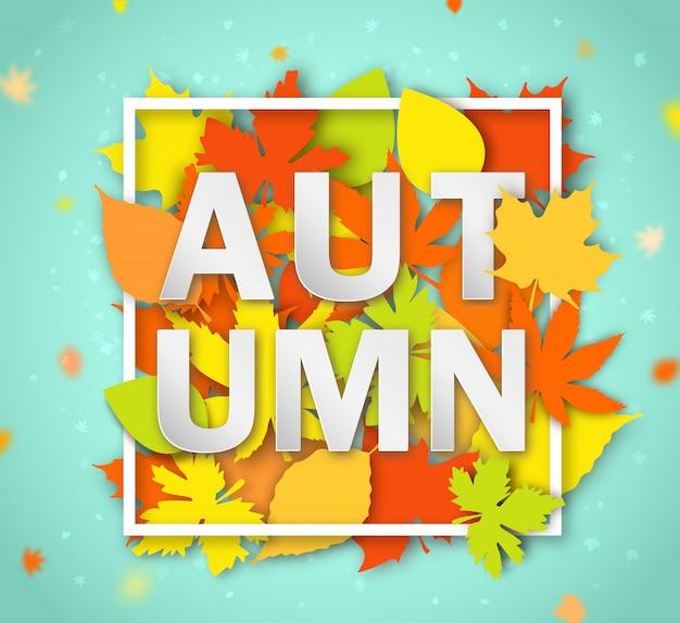 秋の季節限定バナー。秋の言葉と色とりどりの葉のグリーティングカード。明るい青の背景に黄色、オレンジ、赤の色鮮やかな葉を持つモダンなデザインのポスター。