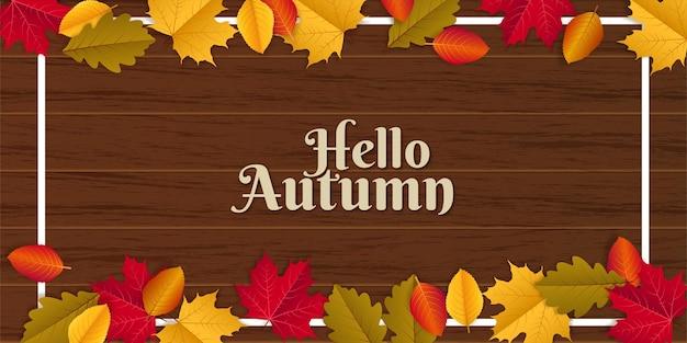 Autumn seasonal holiday illustration with black wood background