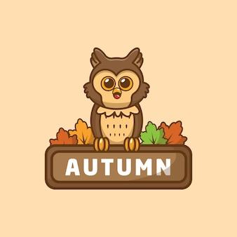 秋のセッションかわいいフクロウのイラスト