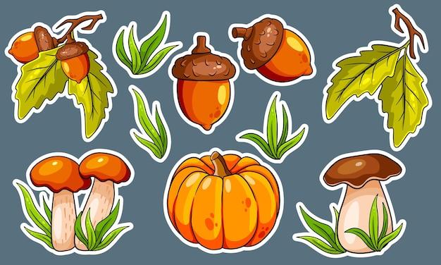 秋のセット。秋のアイテム集。ステッカー。きのこ、カボチャ、どんぐり、草、カシの葉。漫画のスタイル。デザインと装飾のベクトルイラスト。
