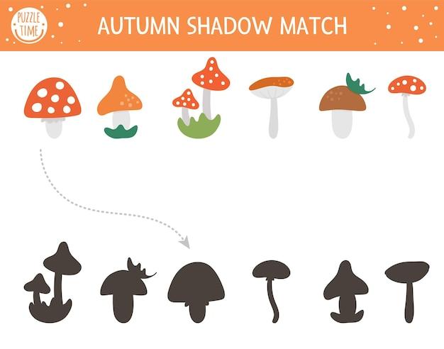 子供のための秋の影のマッチング活動。かわいいキノコの秋の季節のパズル。子供のためのシンプルな教育ゲーム。正しいシルエットの印刷可能なワークシートを見つけます。